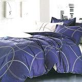 美夢元素 精梳棉涼被床包組 夢想起航-雙人加大四件式