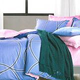 美夢元素 精梳棉涼被床包組 愛的痕跡 藍-雙人四件式