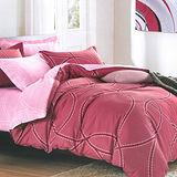 美夢元素 精梳棉涼被床包組 愛的痕跡 紅-單人三件式