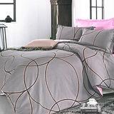 美夢元素 精梳棉涼被床包組 愛的痕跡 咖-雙人加大四件式