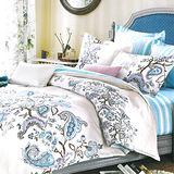 美夢元素 精梳棉涼被床包組 藍色暢想-單人三件式