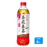 黑松茶花麥茶(無糖)580ml*4入