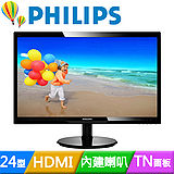 PHILIPS 246V5LHAB/96 24吋雙介面液晶螢幕