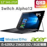 Acer Switch Alpha i5-6200U 8G/256GB SSD Win10專業版 12吋QHD螢幕 平板筆電【附原廠鍵盤+觸控筆】(SA5-271P-574Y)★限量10元超值福袋