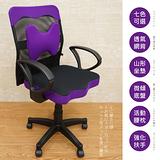 辦公椅/電腦椅【Color Play玩色系生活館】柯拉懶骨腰枕輕巧電腦椅(七色)2D-02B