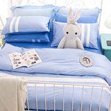OLIVIA 《水藍 白 天空藍》單人床包枕套兩件組 素色無印玩色系列