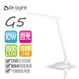 Dr.Light G5 LED多功能護眼檯燈 加贈 威剛 micro USB手機傳輸線