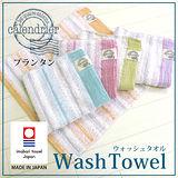 【クロワッサン科羅沙】日本今治(imabari towel)~calendrier天然水柔橫紋 方巾33*36cm