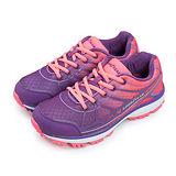 【女】GOOD YEAR 專業輕量戶外越野避震慢跑鞋 鷹爪極光系列 紫粉橘 62207