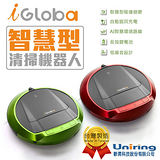 【iGloba】 酷掃智慧型多功能掃地機器人 C01