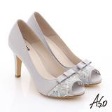 A.S.O 法式浪漫 真皮蕾絲蝴蝶綴飾高跟魚口鞋(灰)
