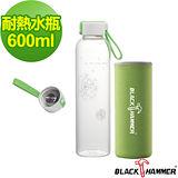(任選) 義大利 BLACK HAMMER 蒲公英耐熱玻璃水瓶-600ml-綠色