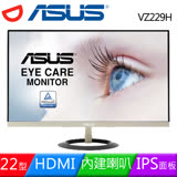 ASUS 華碩 VZ229H 22型AH-IPS雙介面不閃屏超低藍光液晶螢幕