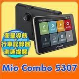 Mio Combo 5307三合一行車記錄導航機《內附8G送獨立開關三孔+車用收納保溫袋+美甲組+腰包 》