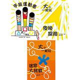 【母雞奶奶晚安故事】套書2(6書+1CD)