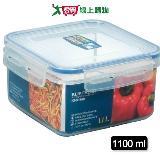 天廚方型保鮮盒1100ml