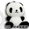 超高音熊貓型防身警報器(ALM-100-L-01 PD)