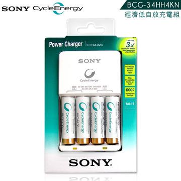 SONY 低自放電經濟型 BCG-34HH4KN 充電組 (含3號電池4顆)