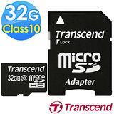 【Transcend 創見】32GB MicroSDHC Class10 記憶卡(附轉卡)