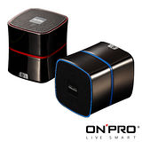 ONPRO MA-SP07 金屬質感攜帶型無線藍牙喇叭