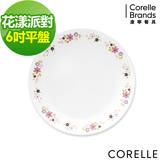 (任選) CORELLE 康寧花漾派對6吋平盤