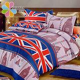 飾家《英國之旅》雙人六件式兩用被床罩組台灣製造