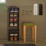 《Peachy life》韓系簡約7層鞋櫃/收納櫃/玄關櫃(2色可選)