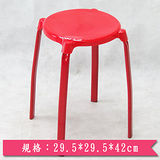 高亮彩鐵腳圓椅凳-紅色(29.5*29.5*42)