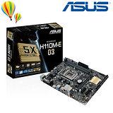 ASUS 華碩 H110M-E D3 主機板 / 1151腳位 / DDR3