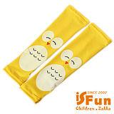 【iSFun】黃色貓頭鷹*兒童防曬袖套/襪套
