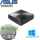 ASUS華碩 VIVO PC VM65N【小巧精實】i5-6200U 獨顯 1TB Win10迷你電腦(VM65N-62UUATE)★限時送USB鍵盤+無線滑鼠(數量有限,送完為止)
