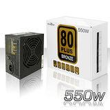 【蛇吞象】電源供應器-80PLUS黑化系列 GPK-550W (銅牌/12CM靜音風扇/5年免費)