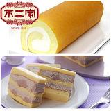 高雄不二家 真芋頭蛋糕(600g/入)+原味真乳捲(320g/入)