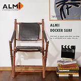 【ALMI】CIN- DIRECTOR CHAIR 柚木個性導演椅