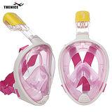 【THENICE 】全罩式浮潛呼吸面罩 三寶進化版 傑聯總代理公司貨 粉色