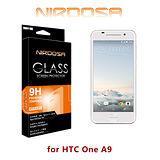 NIRDOSA HTC One A9 9H 0.26mm 鋼化玻璃 螢幕保護貼