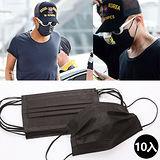 生活小物 搖滾黑色口罩/三層不織布全黑口罩 10入