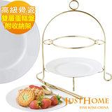 【Just Home】白玉高級骨瓷雙層蛋糕盤附架(附禮盒)