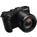 Canon PowerShot G3X (G3 X) 25倍光學變焦WiFi類單眼相機(中文平輸)-送32G記憶卡+專用鋰電池X2+清潔組+保護貼+防潮箱+乾燥劑X2