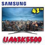 SAMSUNG三星43吋FHD 4K 平面液晶電視UA43K5500AWXZW