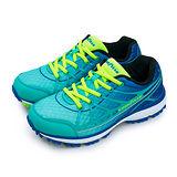 【女】GOOD YEAR 專業輕量戶外越野避震慢跑鞋 鷹爪極光系列 水藍綠 62206