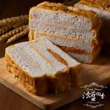 【法藍四季】芋頭肉鬆起起酥三明治
