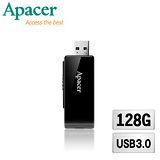 Apacer 宇瞻 AH350 128GB USB3.0 高速賽車碟身碟