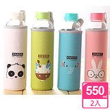 【AWANA】超萌動物玻璃隨手瓶550ml-隨機(買一送一)