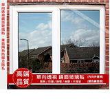 ((DIY夏日抗熱降室溫省電好幫手)) (4片入) 鏡面單向透視靜電隔熱紙 靜電玻璃貼(超透銀) (寬50cm X 高90cm) SK