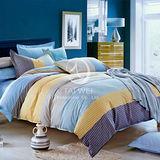 【米蘭風情】雙人純棉四件式涼被床包組