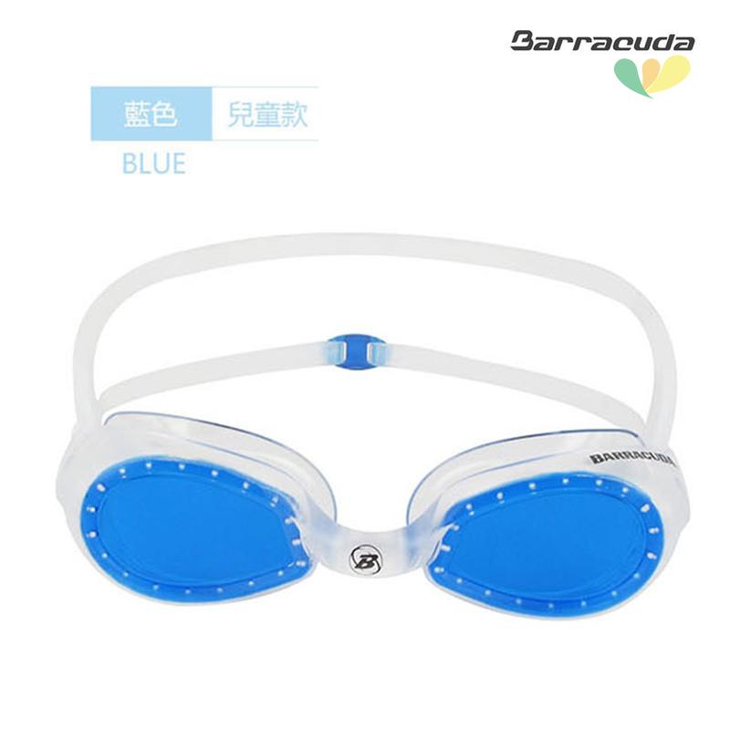 美國巴洛酷達Barracuda兒童抗UV防霧泳鏡 HYDROXCEL #70720
