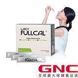 【GNC健安喜】Full-Cal™優鎂鈣 60包/盒(檸檬酸鈣+鎂)