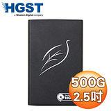 HGST 昱科 500G 2.5吋 5400轉 USB3.0 7mm超薄外接式硬碟
