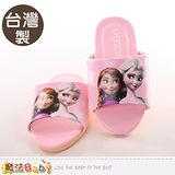 魔法Baby~兒童拖鞋 台灣製迪士尼冰雪奇緣正版室內拖鞋 sh9790
